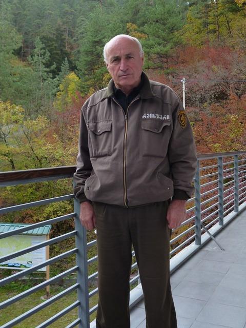 Borjomi-Kharagauli National Park, Georgia